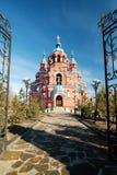 La nostra signora della chiesa di Kazan Immagini Stock