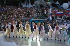 La notte che ha cambiato Sochi fotografie stock libere da diritti