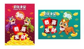 La nouvelle année chinoise heureuse 2019, année du porc, bonne année moyenne nian du kuai le de xin, fu signifie la bénédiction e illustration stock