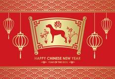 La nouvelle année chinoise heureuse est les lanternes et le chien d'or chez le chien chinois de moyen de mot de petit pain de let Photo stock