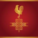 La nouvelle année chinoise heureuse l'année du coq et le grand vecteur de coq d'or conçoivent Image libre de droits