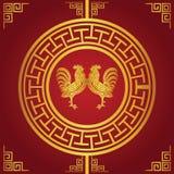 La nouvelle année chinoise heureuse 2017 l'année du poulet avec le coq de l'or deux et le vecteur rouge de fond conçoivent Photographie stock