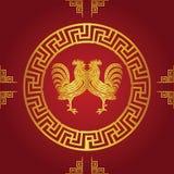 La nouvelle année chinoise heureuse l'année du poulet avec le vecteur de coq de l'or deux, et fond Image stock