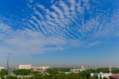 La nube le gusta la escala de pescados Foto de archivo libre de regalías
