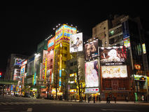 La nuit d'Akihabara Photo stock