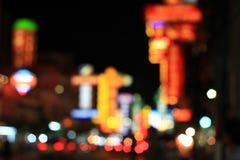 La nuit de la ville Thaïlande de la Chine avec le bokeh : Le jardin du ` s de la Thaïlande des fleurs Image stock