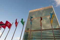 La O.N.U en la sesión Foto de archivo