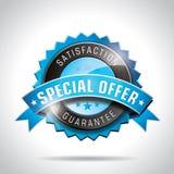 La oferta especial del vector etiqueta el ejemplo con diseño diseñado brillante en un fondo claro. EPS 10.