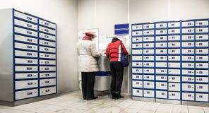 La oficina de correos Foto de archivo