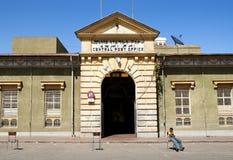 La oficina de correos central en asmara eritrea fotos de archivo