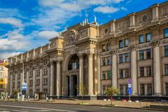 La oficina de correos de la central de Minsk, Bielorrusia fotos de archivo libres de regalías