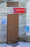 La oficina de correos en el pueblo ruso Imágenes de archivo libres de regalías