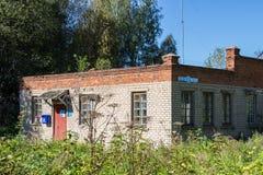 La oficina de correos en el pueblo ruso Imagen de archivo