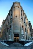 La oficina de correos en Ottawa, Canadá Fotografía de archivo