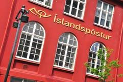 La oficina de correos islandesa Imágenes de archivo libres de regalías