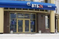 La oficina del banco VTB 24 Foto de archivo libre de regalías