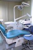 La oficina del dentista fotografía de archivo libre de regalías