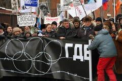 La oposición de un cartel Foto de archivo
