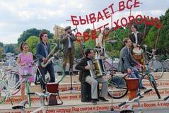 La orquesta juega en el parque de Gorki en Moscú Imagen de archivo