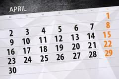 La página diaria el 2018 del calendario del negocio de abril Foto de archivo