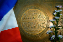 La pace è sopra voi la Francia Fotografie Stock Libere da Diritti