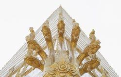 La pagoda blanca Foto de archivo