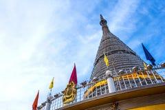 La pagoda d'acier inoxydable Photo libre de droits