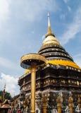La pagoda de Wat Prathat Lampang Luang Images libres de droits
