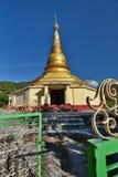 La pagoda del monastero della foresta Villaggio di Maing Thauk Lago Inle myanmar Immagini Stock Libere da Diritti