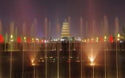 Pagoda salvaje del ganso de Xi'an en China Foto de archivo libre de regalías