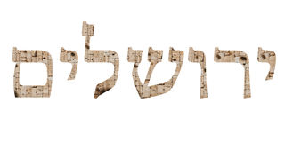 La palabra Jerusalén escrita en hebreo fotografía de archivo libre de regalías