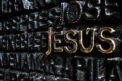 La palabra más potente: Jesús Fotos de archivo libres de regalías
