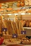 La panadería fotos de archivo