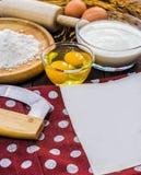 La panadería Imagen de archivo