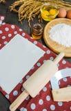 La panadería Fotografía de archivo libre de regalías