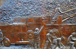 La pared conmemorativa Imagen de archivo