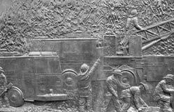 La pared conmemorativa Foto de archivo libre de regalías
