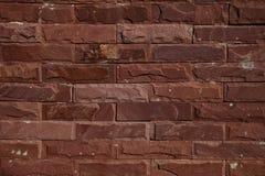 La pared de ladrillo moderna emergió Fotos de archivo