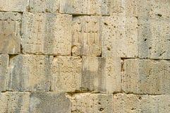 La pared del monasterio foto de archivo libre de regalías