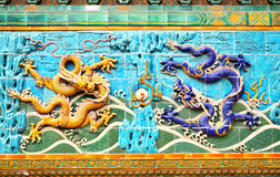 La pared del Nueve-Dragón Imagen de archivo libre de regalías