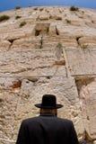 La pared occidental. Fotos de archivo