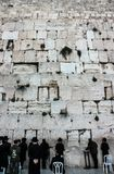 La pared occidental Jerusalén también se llama la pared que se lamenta y el prayi fotos de archivo libres de regalías
