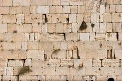 La pared que se lamenta Fotografía de archivo
