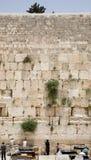 La pared que se lamenta de Jerusalén Imágenes de archivo libres de regalías