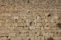 La pared que se lamenta, pared occidental en Jerusalén Foto de archivo libre de regalías