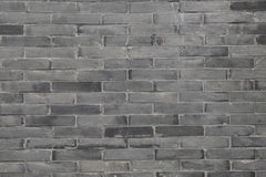 La parete in Cina Fotografie Stock