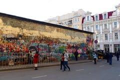 La parete della memoria del cantante famoso Viktor Tsoi su vecchio Arbat Le autorità di Mosca stanno provando costantemente a dip Immagini Stock Libere da Diritti