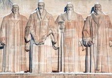 La parete di riforma nei bastioni Ginevra del DES di Parc Immagini Stock Libere da Diritti
