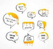 La parole bouillonne avec des salutations pour les baisses et la fuite juives de miel de Rosh Hashanah de vacances illustration libre de droits