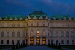 La parte centrale del palazzo di belvedere, Vienna fotografia stock libera da diritti